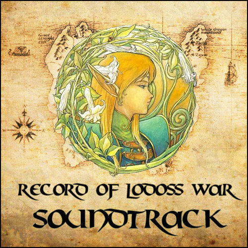 Record of Lodoss War por Edd000