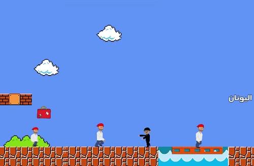 Syrian Super Mario