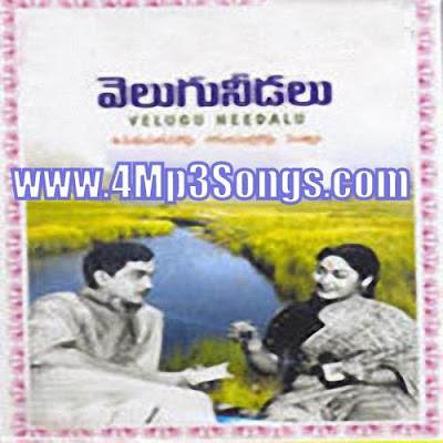 http://www.4mp3songs.in/2013/12/velugu-needalu-1961-telugu-mp3-songs.html