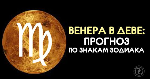 Поэтому нахождение луны в том или ином знаке зодиака способно как подарить удачу и счастье, так и принести беды и горечи.