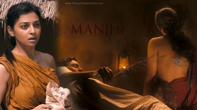 Manjhi - The Mountain Man - Official Trailer HD | Starring Nawazuddin Siddiqui & Radhika Apte