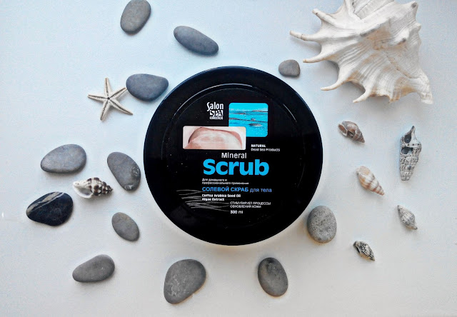 Salon SPA Collection Mineral Scrub