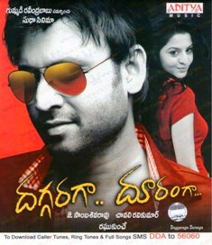 Download Telugu Movie Daggaraga Duranga MP3 Songs, Download Daggaraga Duranga Telugu Movie South MP3 Songs