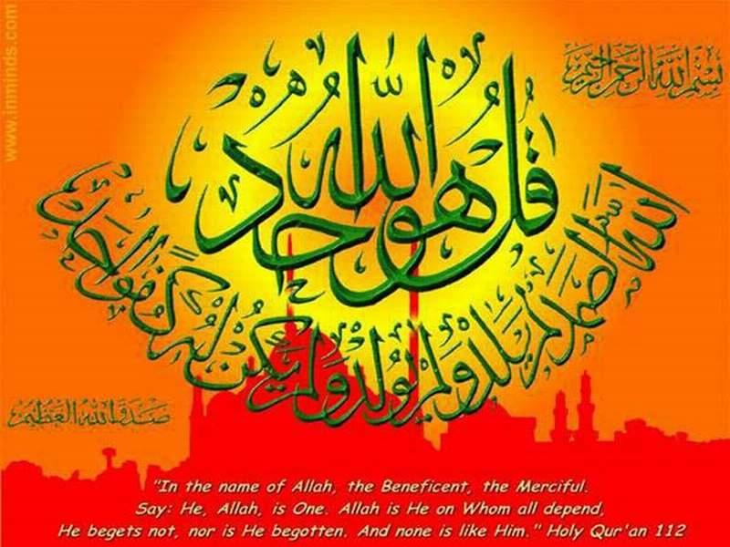 blog islam share