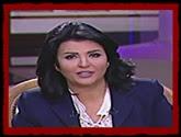 برنامج  معكم من تقديم منى الشاذلى -حلقة يوم الجمعة 13-1-2017