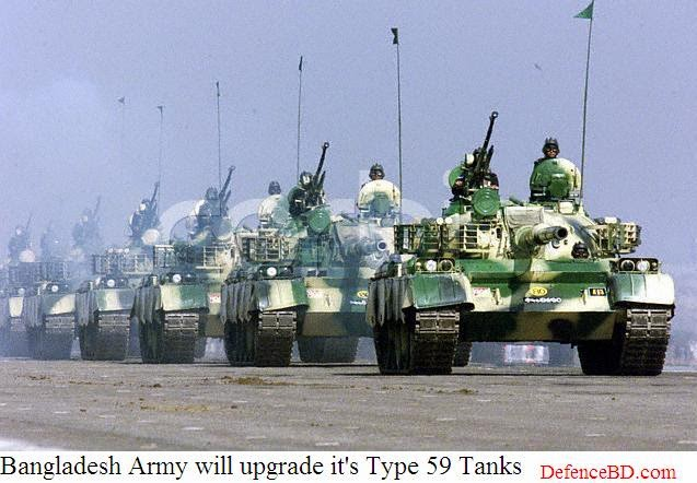 Type 59 Tanks of Bangladesh Army