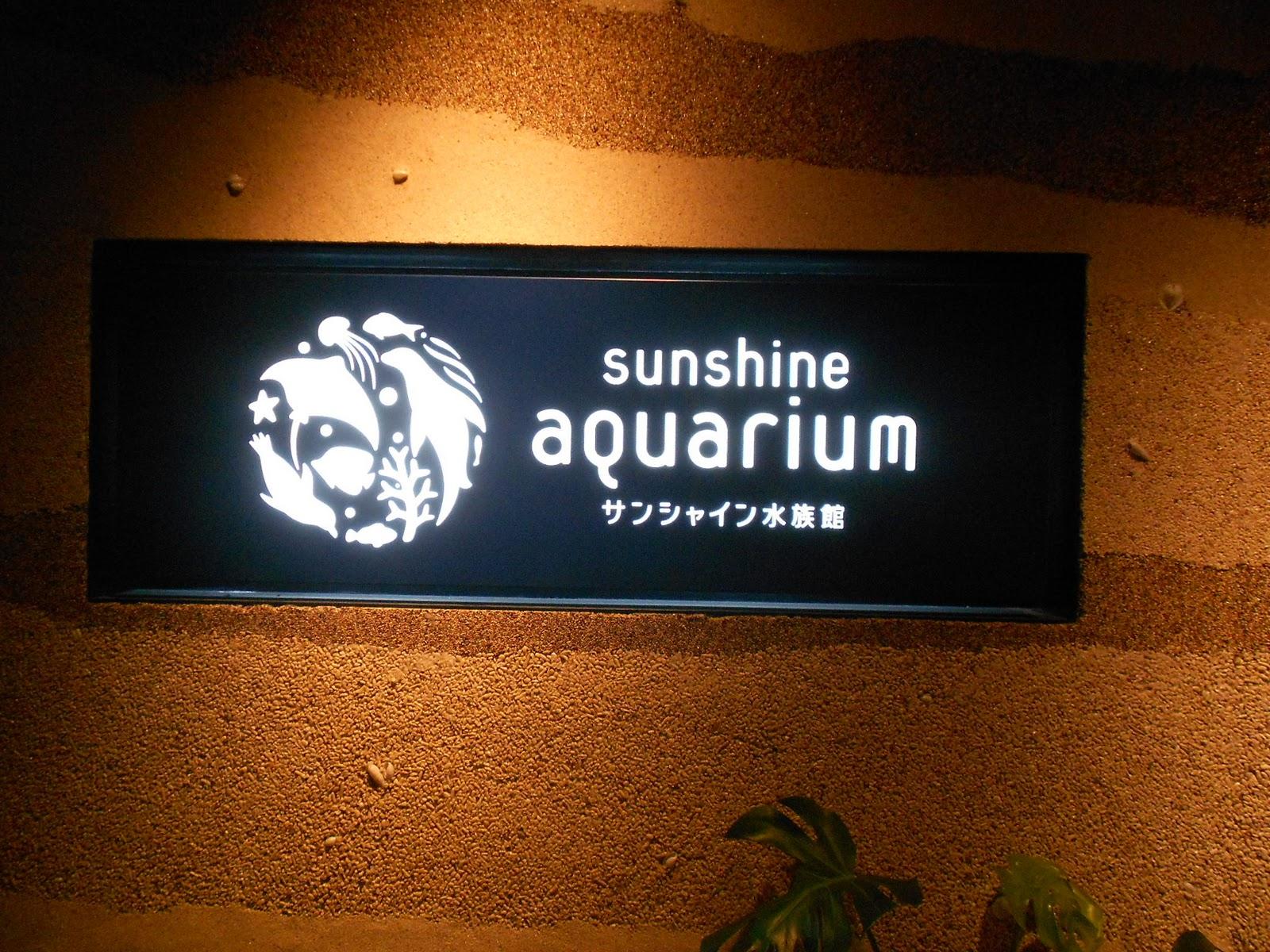 Aquarium And Cities On Pinterest
