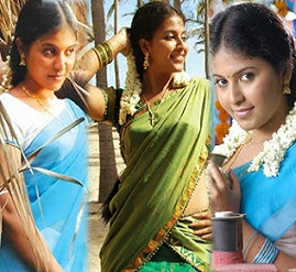 Anjali In Simhadripuram Movie Stills