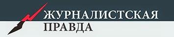 http://jpgazeta.ru/kolomoyskiy-nachinaet-vtoruyu-grazhdanskuyu-voynu/
