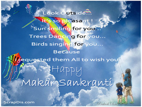 Makar sankranti festival uttarayan sms quotes wishes makar sankranti festival uttarayan sms quotes wishes wallpapers greetings m4hsunfo