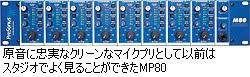 PreSonus MP80