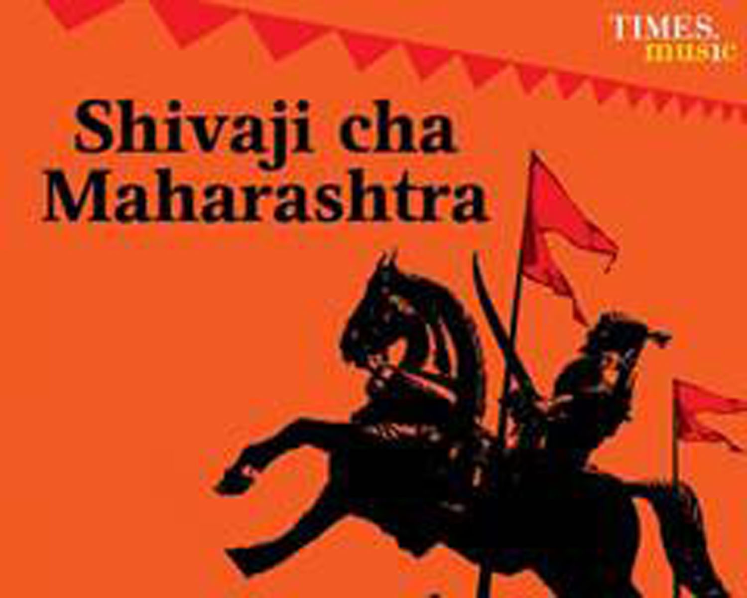 Shivaji cha Maharashtra Marathi Mp3 songs download ~ all