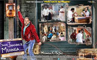 Film India Terbaru Maret 2013