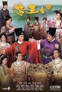 Tạo Vương Gia - The King Makers (2012) Poster