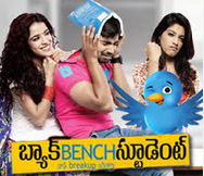 Back Bench Student 2014 Telugu Movie Watch Online