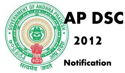 AP DSC 2012 Notification