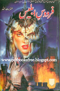 Firdous-e-Iblees Part 2,3 and 4 By Inayat Ullah