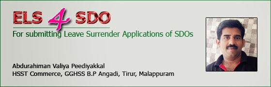 Earned Leave Surrender for SDOs