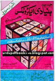 Jadeed Bunyadi  Electronics urdu pdf book free