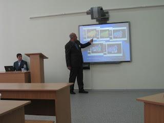 Використання геоінформаційних систем та дистанційного зондування землі. Фото №7 з конференції.