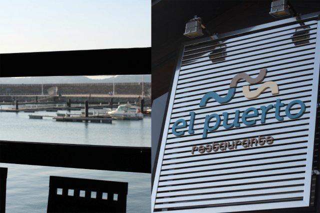 Entrada y vistas desde el Restaurante El Puerto en Gijon