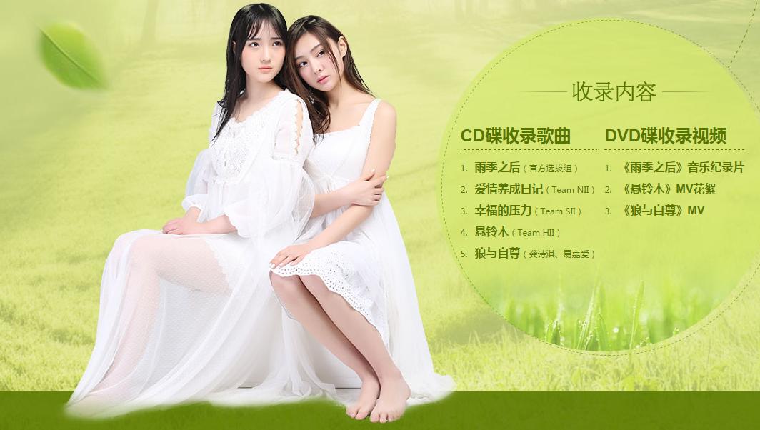 """JKT48/TPE48/SNH48 >> Single """"Believe"""" - Página 5 1"""