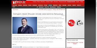 անի մարգարյան բլոգ, aliyev, death, ilham, azerbaijan