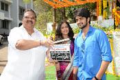 Lakshmi Raave Maa Intiki Movie Opening-thumbnail-15