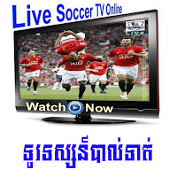 Live Football TV Online