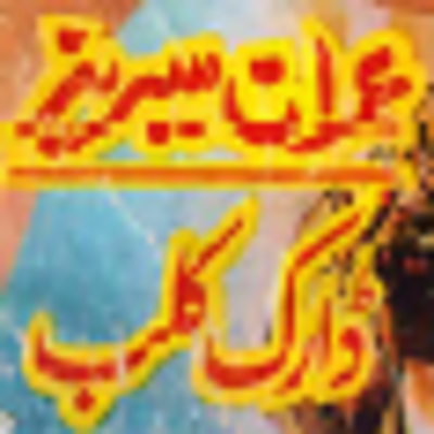 http://books.google.com.pk/books?id=dPOxAgAAQBAJ&lpg=PA1&pg=PA1#v=onepage&q&f=false
