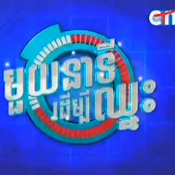 [ CTN TV ] 1 Minute To Win 09-Feb-2014 - TV Show, CTN Show, 1 Minute to Win