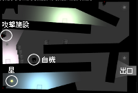 Help! It's the Unfinished Shadow 画面説明
