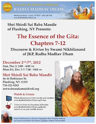 Bhagavad Gita classes with Kripaluji Maharaj's disciple in New York
