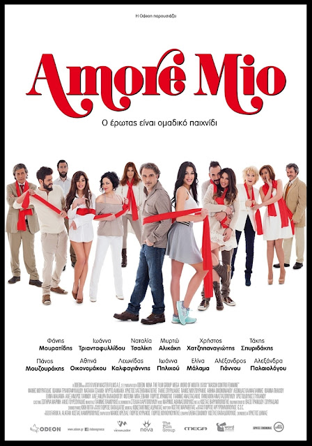 Amore Mio (2015) ταινιες online seires xrysoi greek subs