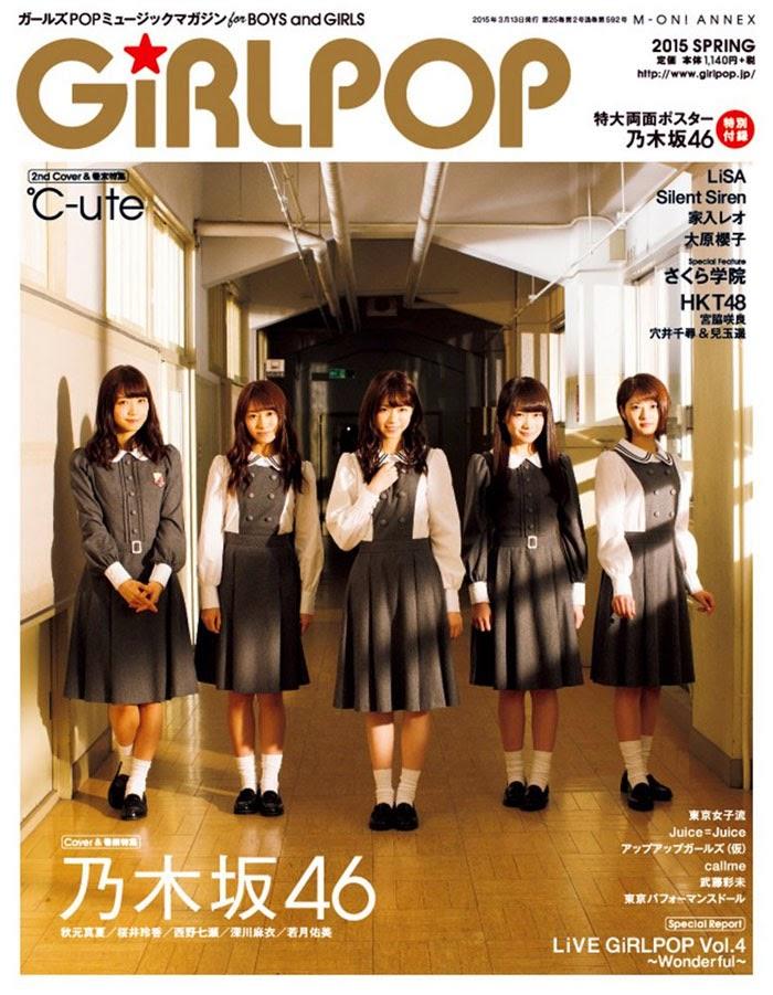 Nogizaka46-Cover-Girl-Majalah-GIRLPOP