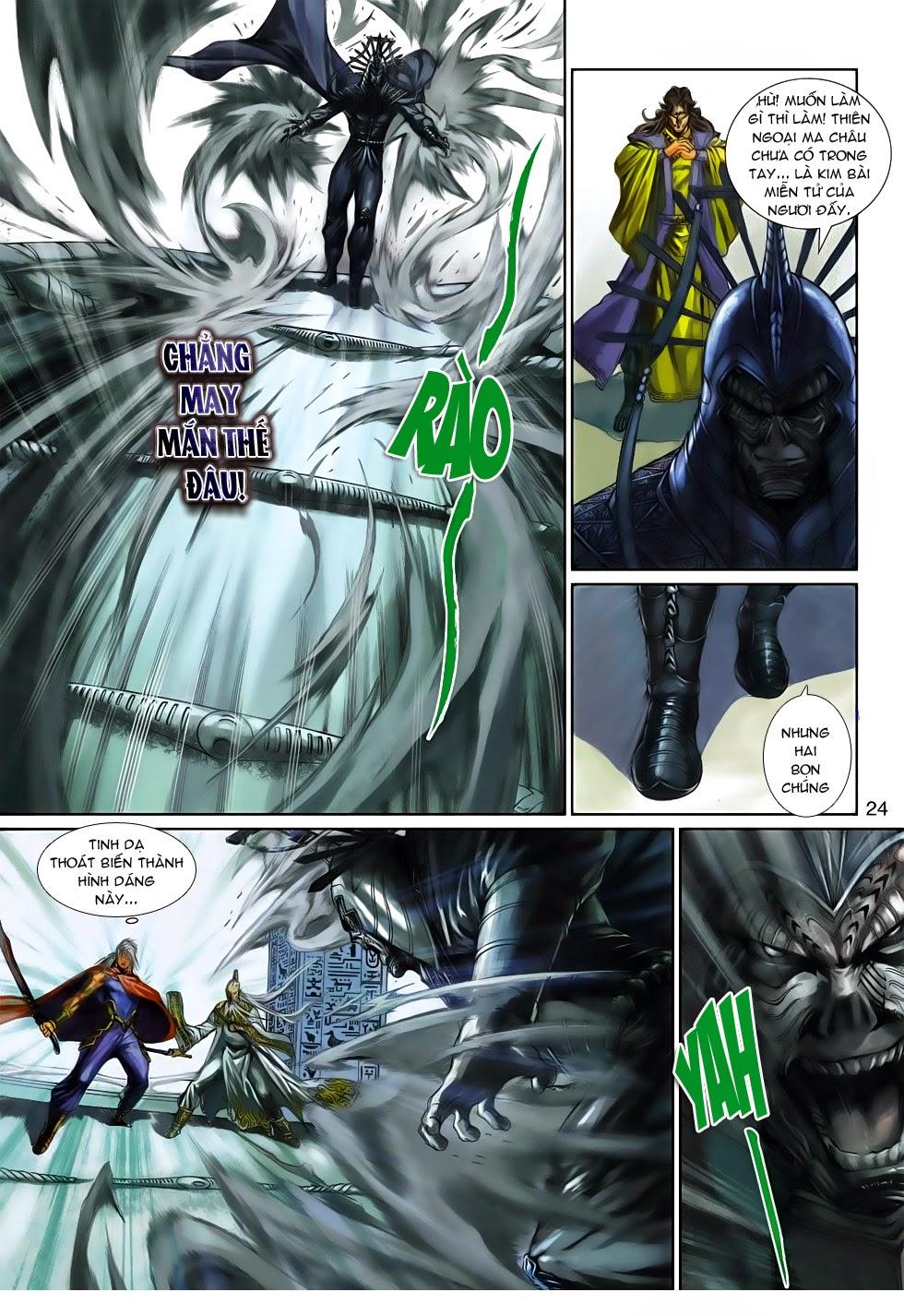 Thần Binh Tiền Truyện 4 - Huyền Thiên Tà Đế chap 14 - Trang 24