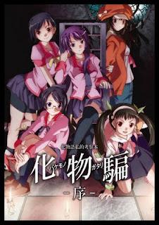 anime bakemonogatari