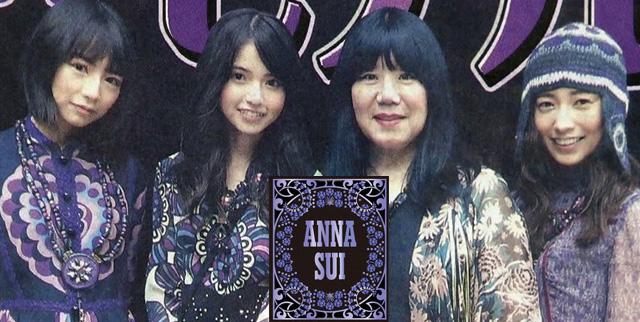 [Resim: nogizaka46-anna-sui.jpg]
