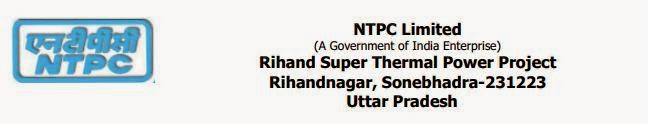 NTPC Recruitment 2014