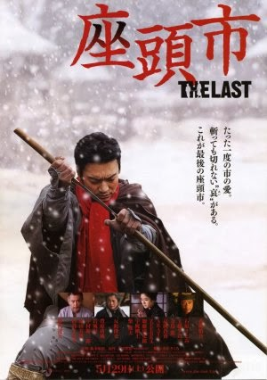 Kiếm Sĩ Mù Báo Thù - Zatoichi The Last (2010) Vietsub