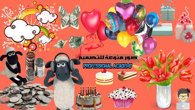 صور عيد الاضحى المبارك تحميل صور عيد الاضحى