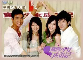 Phim Khát Vọng Cuộc Sống -The success story of a Formosa girl