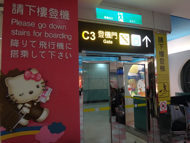 Hello Kitty boarding area in Taoyuan International Airport, Taipei, Taiwan