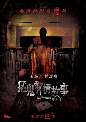 Chuyện Tình Ma Quỷ VIETSUB - Hong Kong Ghost Stories (2011) VIETSUB