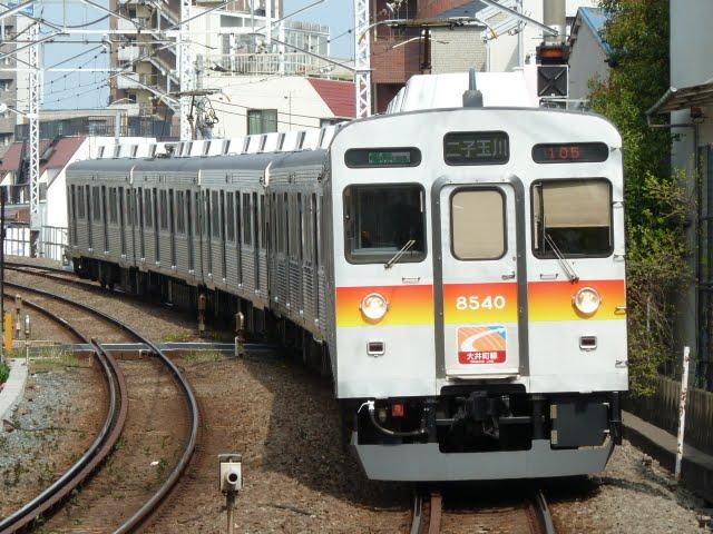 東京急行電鉄大井町線 各停 二子玉川行き1 8500系
