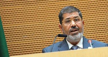 خطاب الدكتور محمد مرسي في قمة عدم الانحياز - كلمة نارية لمحمد مرسي في ايران