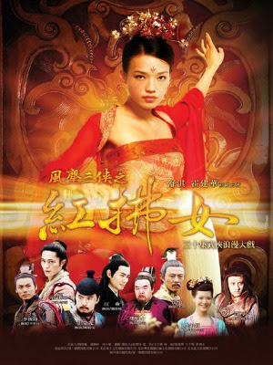 Hồng Phất Nữ - Romance Of The Red Dust (2006) - USLT - 30/30