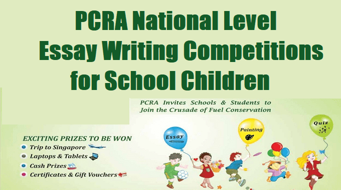 pcra national level essay writing competitions for school children  pcra national level essay writing competitions for school children 2017