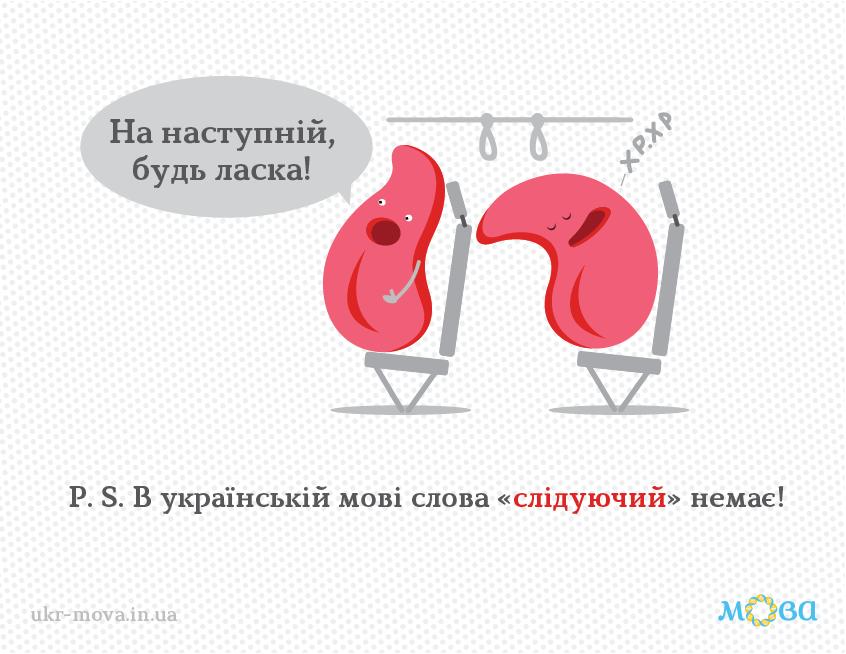 Порно в якому розмовляють українською фото 216-4