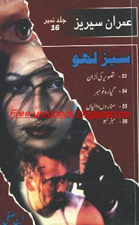 Imran Series Jild no 16 by Ibne Safi